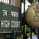 Death Penalty for Rape: NGO challenges constitutionality of Criminal Laws (Amendment) Ordinance before Delhi HC