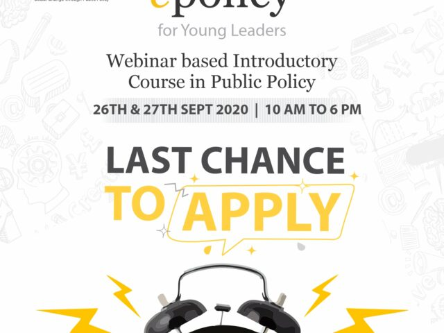 Applications open for CCS 2-day online introductory course in Public Policy 'epolicy' | 26th &27th September|
